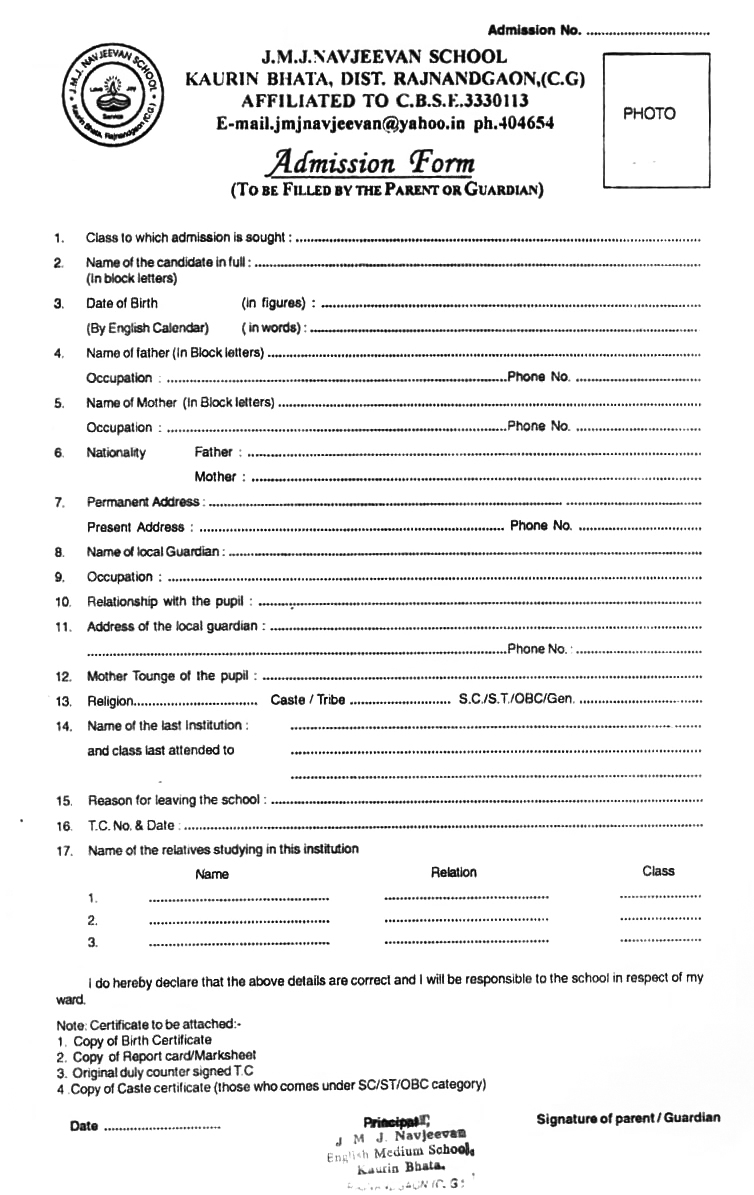 Admission Form (Download)  Admission Form School